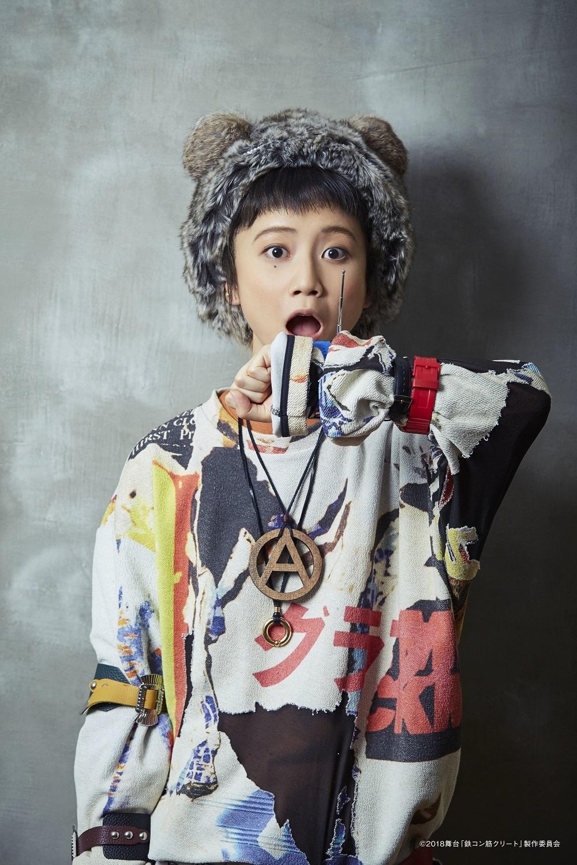 シロ役 三戸なつめ (C)松本大洋/小学館 (C)2018舞台「鉄コン筋クリート」製作委員会