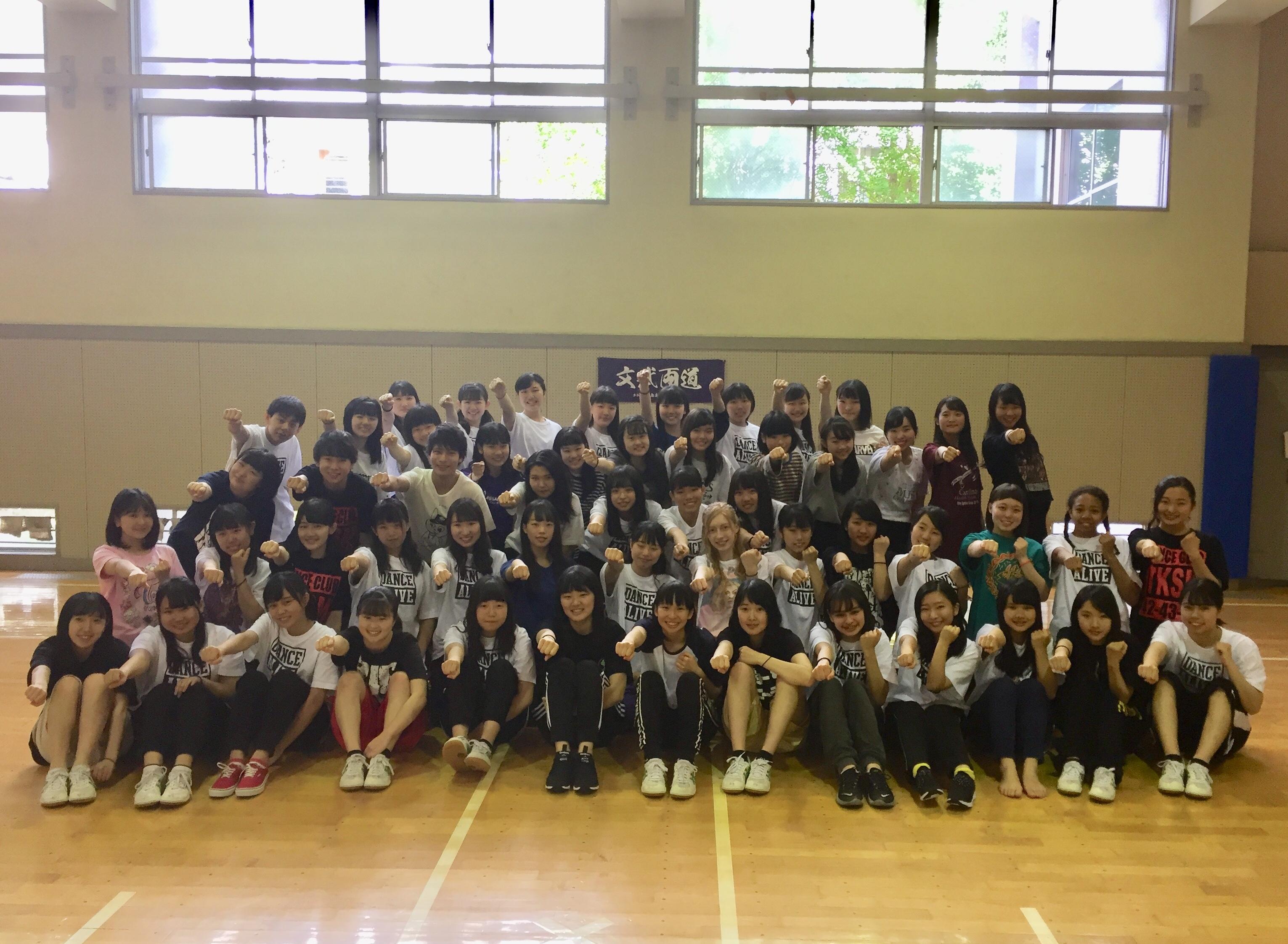 高島高等学校(さいたま公演)