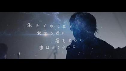 UVERworld、結成20周年記念日に開催したFC限定配信ライブのダイジェスト映像を公開