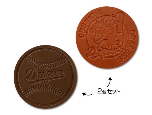 """5月31日の来場者プレゼント「""""大人の""""コースター」"""