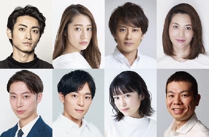 木村達成、桜井玲香ら出演 映画を愛する人々を描いた、KERA CROSS 第四弾『SLAPSTICKS』を三浦直之演出で上演