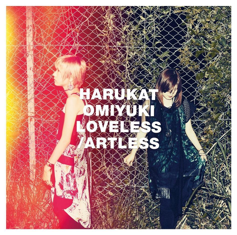 ハルカトミユキ『LOVELESS/ARTLESS』通常盤