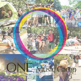 『ONE Music Camp 2016』タイムテーブルが発表に サラケダスの緊急出演も決定