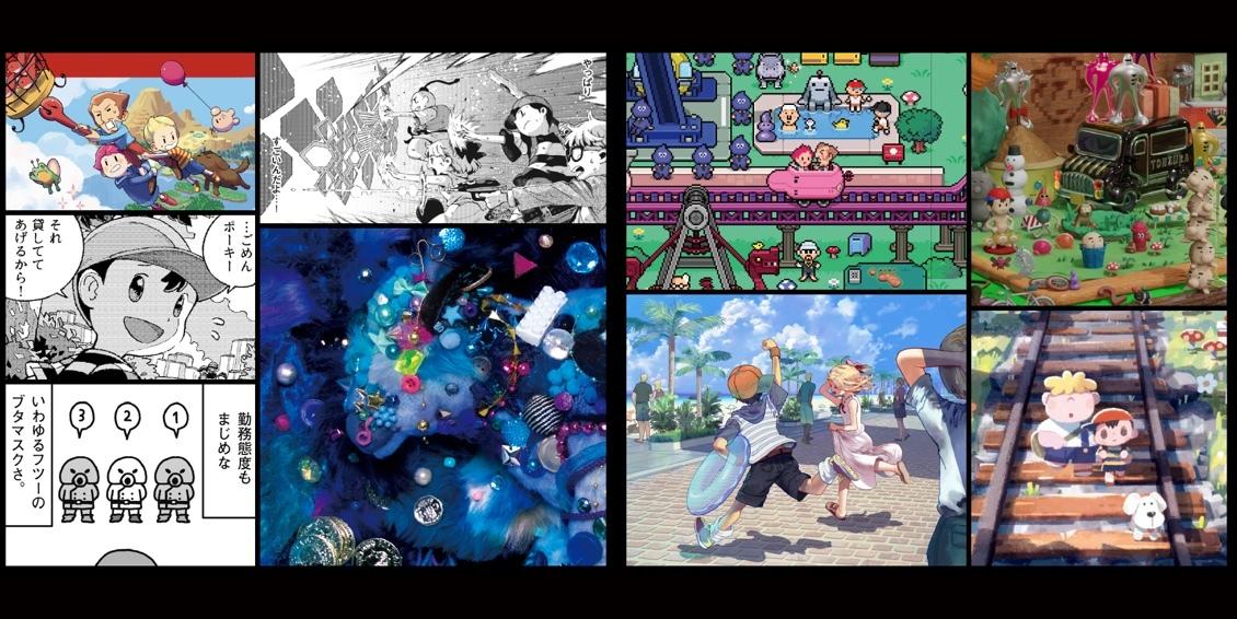 (C)SHIGESATO ITOI / Nintendo (C)HOBONICHI