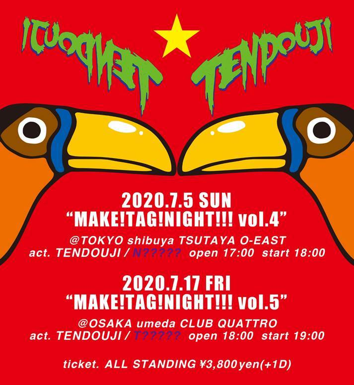 TENDOUJI『MAKE!TAG!NIGHT!!!』