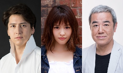 昆夏美・伊礼彼方・廣川三憲が出演 音楽劇『星の王子さま』が水戸、東京、兵庫で再演決定