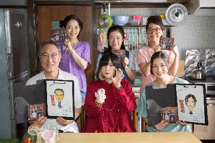 majikoの生歌に佐野史郎、足立梨花が涙 ドラマ『限界団地』の撮影現場を表敬訪問