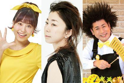 『ACO CHiLL CAMP 2020』第四弾出演者としてbird、上原りさ、谷本賢一郎を発表