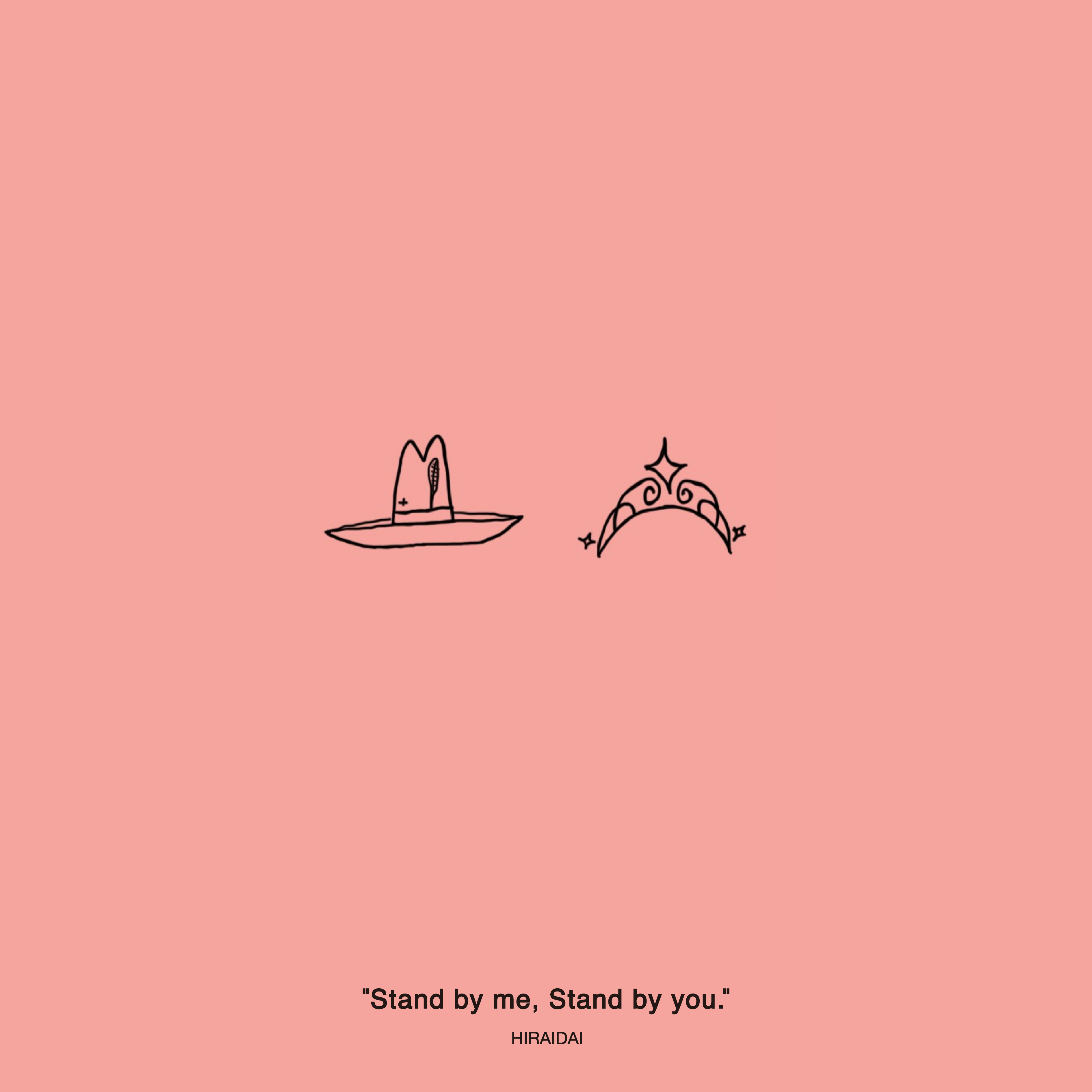 平井 大「Stand by me, Stand by you.」