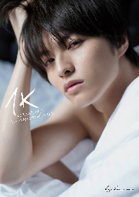 若手俳優・小南光司がニューヨークで全てをさらけ出した初写真集『1K』 12月に発売決定