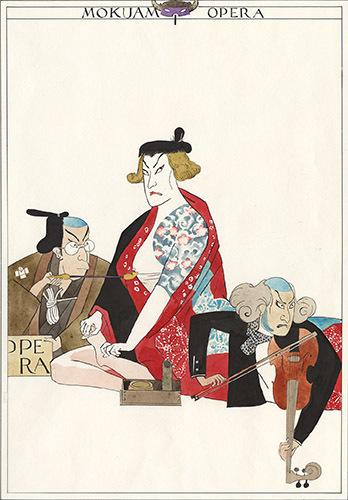 『黙阿弥オペラ(原画)』1997年 津和野町立安野光雅美術館蔵 (C)空想工房