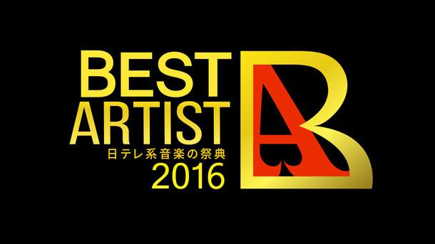 「ベストアーティスト 2016」ロゴ
