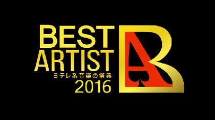 日テレ「ベストアーティスト」にaiko、三代目、アレキ、イエモンら30組追加