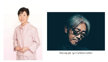 吉永小百合と坂本龍一がチャリティコンサートを開催 「核なき世界」へ向けたメッセージを発信