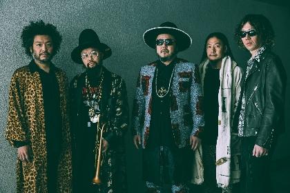 "SOIL&""PIMP""SESSIONS、ブルーノート東京でのリリースパーティーが延期 振替公演公演は3月30日に開催"