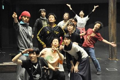 木ノ下歌舞伎『糸井版 摂州合邦辻』、正解のない舞台に挑む稽古場を直撃