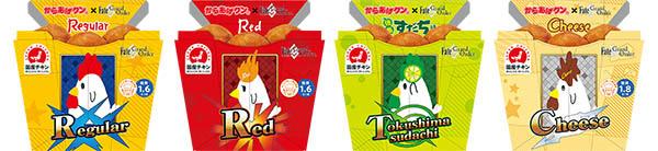 左からレギュラー、レッド、徳島すだち味、北海道チーズ味