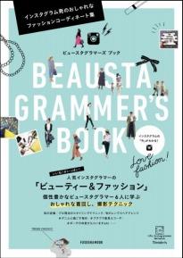 BEAUSTAGRAMMER'S BOOK