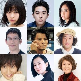 森七菜、阿部純子、元宝塚月組・映美くらら、KREVAら9名の出演が明らかに 井ノ原快彦主演『461個のおべんとう』追加キャストを発表