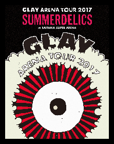 GLAY、ライブ映像作品のジャケット写真を公開 BOX限定アジア公演収録曲&特典グッズも解禁に
