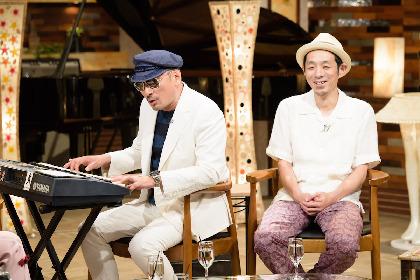 クレイジーケンバンドと宮藤官九郎が「タイガー&ドラゴン」を初コラボ NHK『The Covers』に出演
