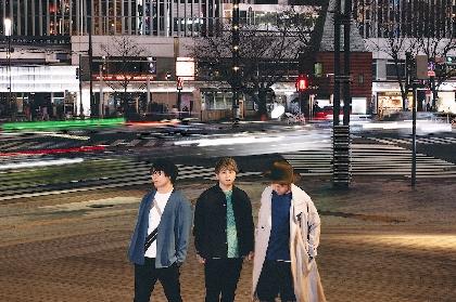 fox capture plan、9枚目のフルアルバム『NEBULA』のリリースが決定 ゲスト・ギタリストとして9mm・滝も参加