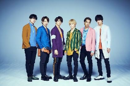 関西ジャニーズJr. Aぇ! group『僕らAぇ! groupって言いますねん』大阪・滋賀で追加公演決定