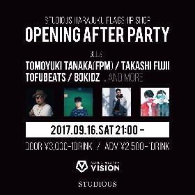 STUDIOUS原宿10周年にTOMOYUKI TANAKA(FPM)、TAKASHI FUJII、tofubeats(DJ SET)、80KIDZら