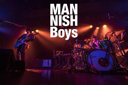 MANNISH BOYSが約2年ぶりに始動 2019年に22公演の全国ツアーを開催 新作も?
