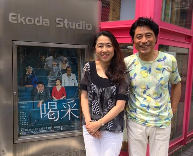 加藤健一事務所の江古田スタジオにて。左から松本侑子(演出家)、加藤健一