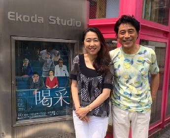 加藤健一事務所公演『喝采』~ 俳優・加藤健一と演出家・松本祐子に聞く