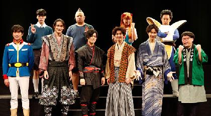 DISH//の矢部昌暉や長江崚行らも出演 芸人と俳優がタッグを組んだ『劇団アニメ座ハイブリッド』第3弾が開幕
