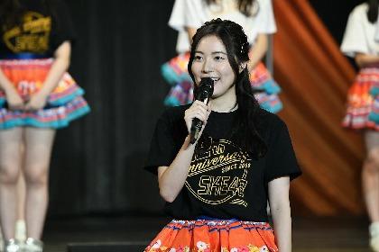 SKE48、12周年特別ライブで松井珠理奈の卒業シングルのリリースを発表