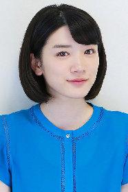 永野芽郁主演の朝ドラ『半分、青い。』追加キャストに間宮祥太朗、斎藤工ら