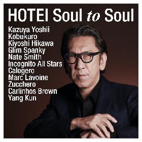 布袋寅泰、最新作『Soul to Soul』より「Lotus Flower feat. Zucchero」のミュージックビデオを公開