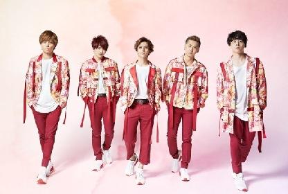 Da-iCE 神戸公演初日に新曲「わるぐち」を初披露、HPにて歌詞掲載&試聴開始