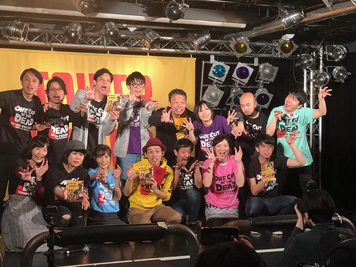 『カメラを止めるな!』DVD発売記念イベント