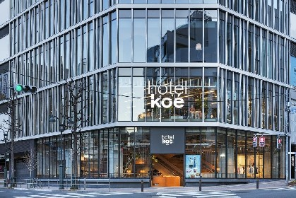 hotel koe tokyoがイベントをリニューアルして再開へ プレイベントも開催決定