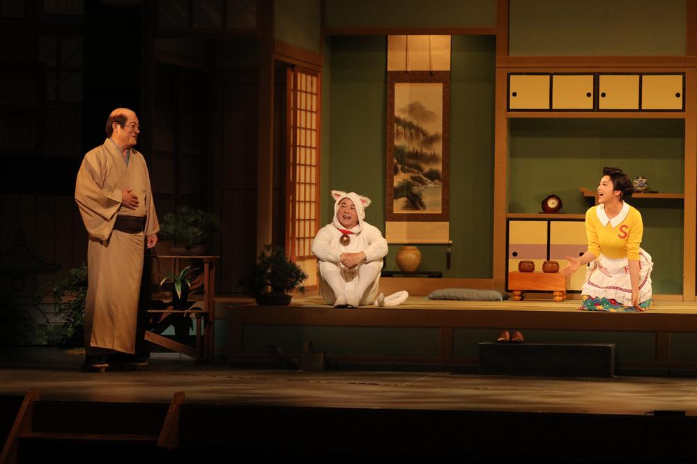 舞台『サザエさん』左から松平健、酒井敏也、藤原紀香