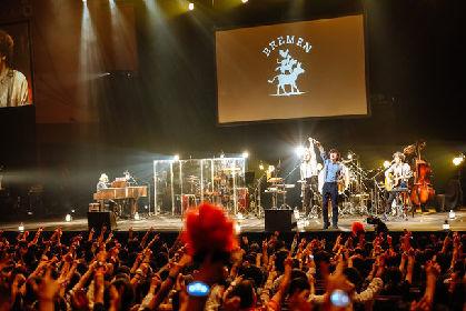 SEKAI NO OWARIが全国に思い届けた「ブレーメン」ライブ、横浜で終幕
