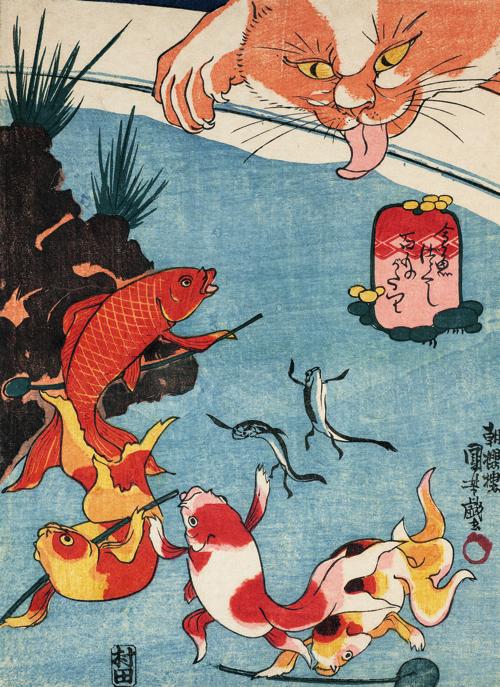歌川国芳「金魚づくし 百ものがたり」 ベルギー王立美術歴史博物館蔵(前期のみ展示)