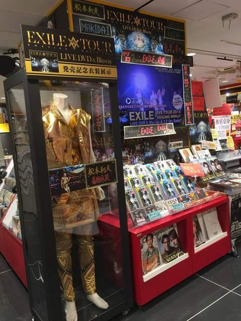 タワーレコード横浜ビブレ店