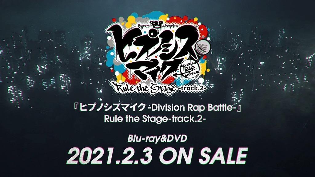 『ヒプノシスマイク-Division Rap Battle-』Rule the Stage –track.2- より (C)『ヒプノシスマイク-Division Rap Battle-』Rule the Stage製作委員会