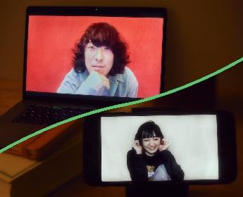 谷口鮪(KANA-BOON)と津野米咲(赤い公園)、ユニット・wasabiを結成 リモートで制作した楽曲を『SONAR MUSIC』で初オンエア