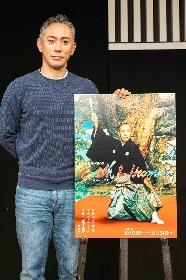 市川海老蔵、環境への意識を語る 地球環境の実現に寄与する特別公演『アース&ヒューマン』