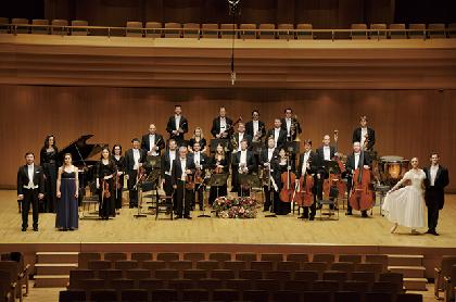 ウィーン・サロン・オーケストラ ニューイヤーコンサート2016 新年のひとときをウィーンの調べで