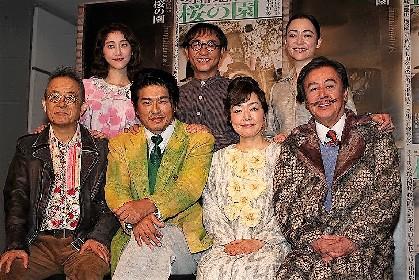 高橋克典、5年ぶりの舞台挑戦!串田和美が新たな視点で描き出すチェーホフ『24番地の桜の園』が開幕