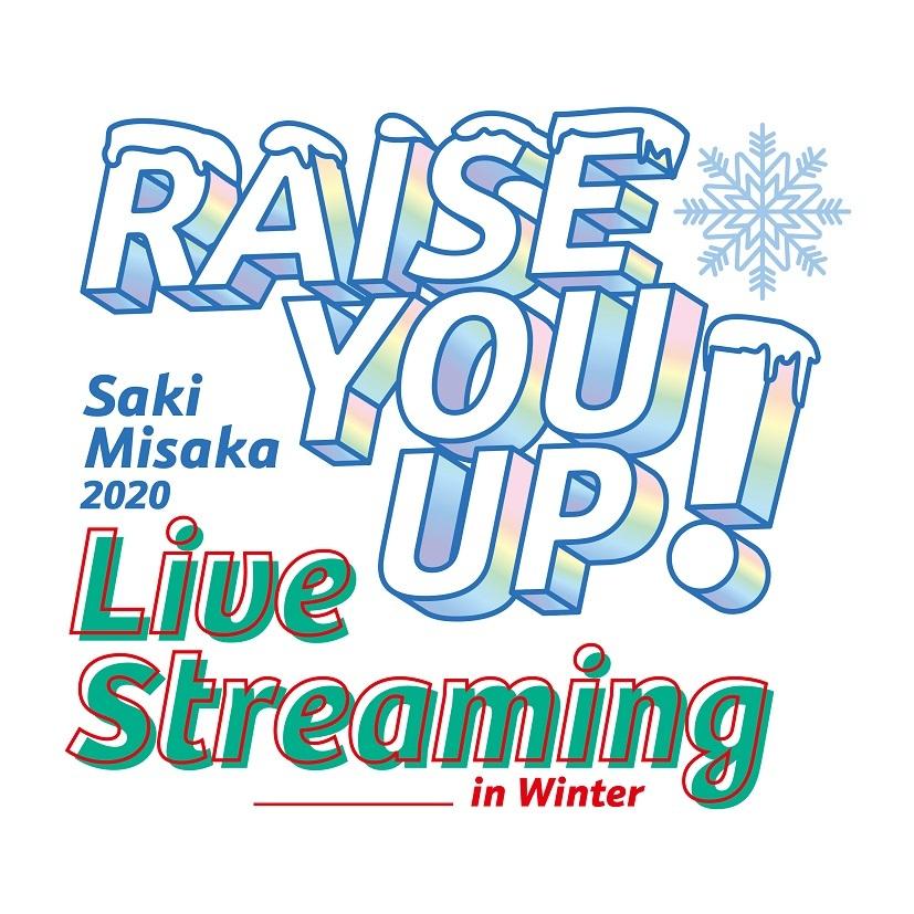 『三阪咲 RAISE YOU UP!Live Streaming 2020 in Winter』フライヤー