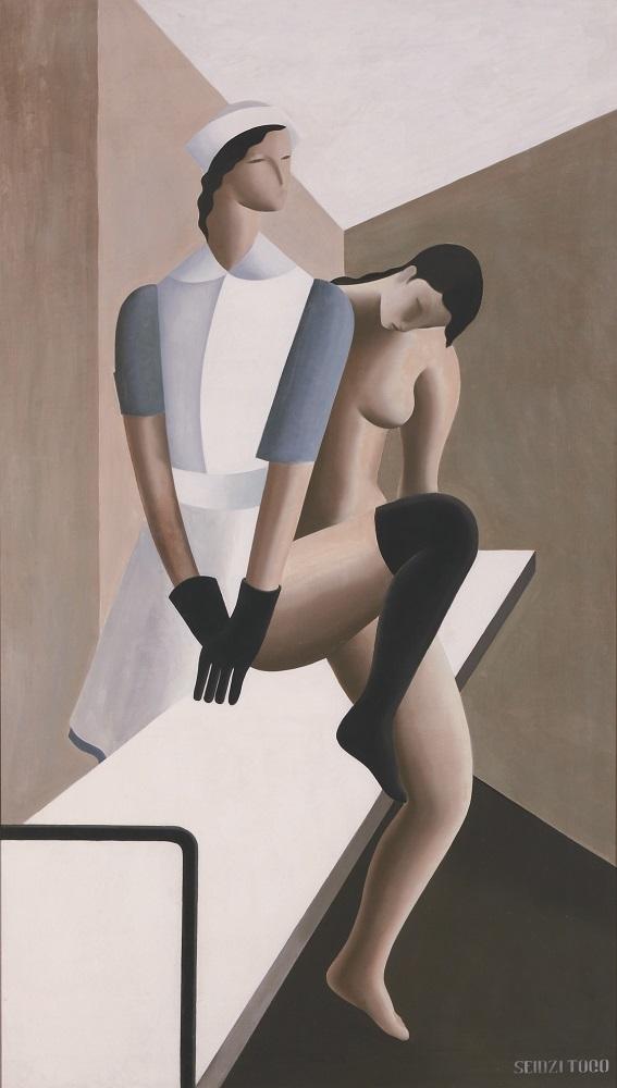 《手術室》、1930年、油彩・キャンヴァス、194.0×112.0cm、大分県立美術館