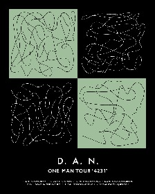 D.A.N. 全国ワンマンツアー開催決定